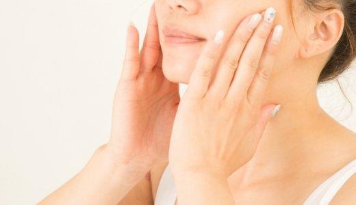ボトックス注射の小顔効果が凄い!部位別の効果や持続期間を解説
