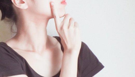 ヒアルロン酸注射で腫れは起きる?手術後のトラブルや対処法まとめ
