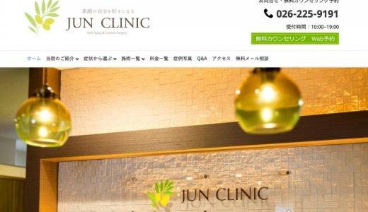 JUN CLINIC